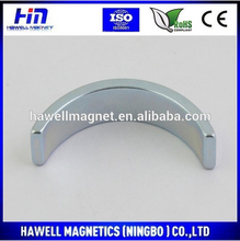 Permanent Magnet Motor in China ; Neodymium Motor Magnet for sales