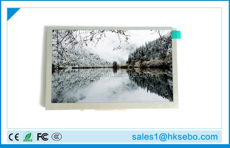 7 inch IPS lcd panel 800*1280 mipi dsi interface lcd display BP070WX1-300