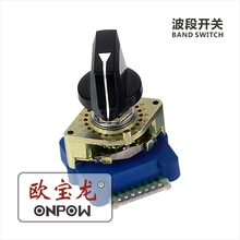 ONPOW DCRS rotary switch