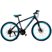 "XQH 26"" Specially Hot Sale Carbon Mountain Bike / Mountain Bike / Mountain Bike Sale Factory Direct"