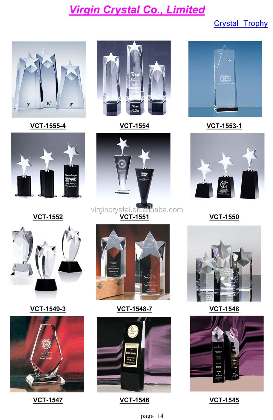 2016 Crystal VIP Trophy Catalog-14.jpg