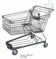 Walmart supermarket shop store warehouse hypermarket shopping mall centre bazaar trolley cart handcart dolly car 150litres