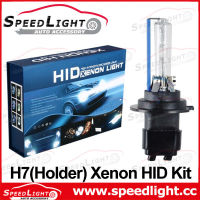 HID Xenon Moto Kit 35W Slim HID Xenon Kit