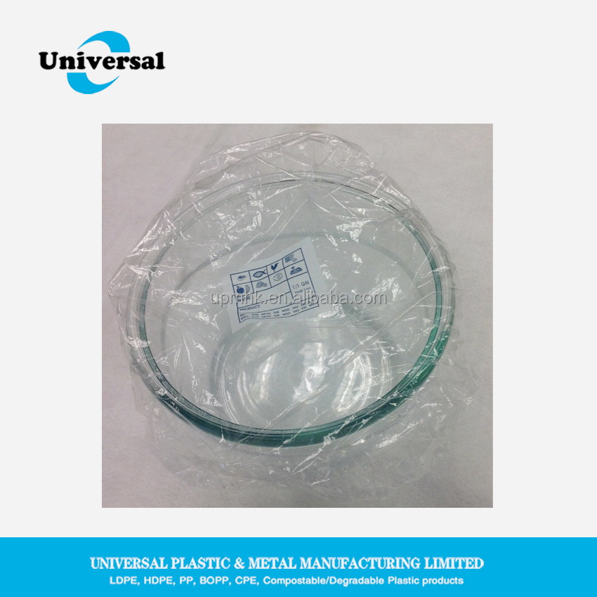 1/1 GN clear plastic pan cover