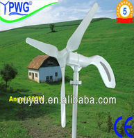 300w ouyad mini wind turbine generator