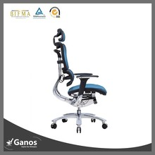 High back ergonomic executive office chair with headrest