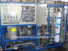 1000L/H sea water desalination water treatment equipment,Reverse Osmosis system