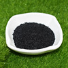 Hot Sale Seaweed Meal Organic Ascophyllum Nodosum Seaweed Fertilizer