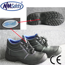 NMSAFETY double density genuine leather PU outsole safety shoe manufacturer