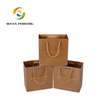 mini brown kraft paper gift bag
