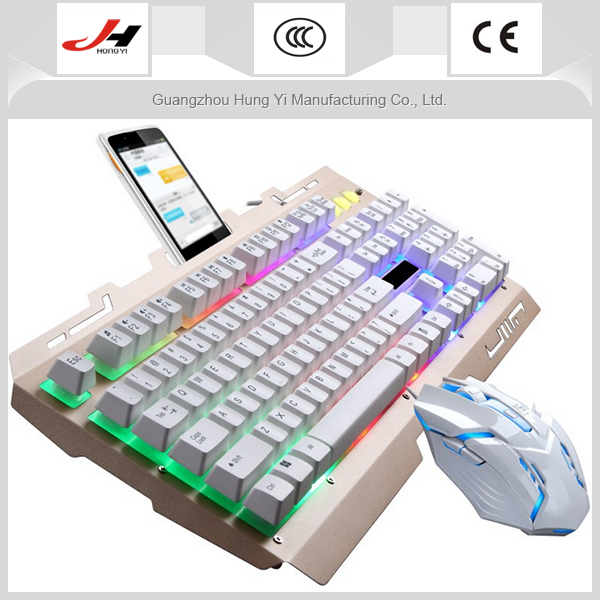 Multi - function light - emitting keyboard mouse Suit wired Internet cafe computer notebook USB external keyboard