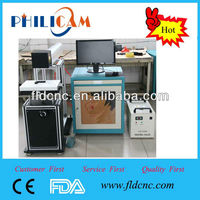 Cheap Jinan Lifan PHILICAM FLDJ-50W CO2 carbon dioxide making machine