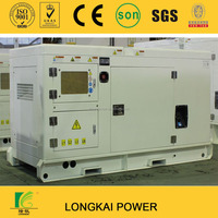 air water cooled Lovol Soundproof Diesel Generator