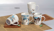 M001A Wholesale Customized Cup Bone China
