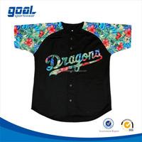 2015 Digital printing customized baseball blank infant jersey