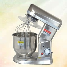 commercial electric small cake mixer price