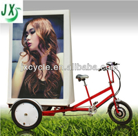 new advertising electric bike