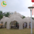 New design handwoven rattan outdoor party tent for sale