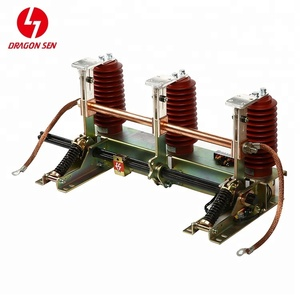 Indoor 12KV earthing switch for medium voltage switchgear