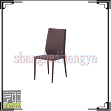 Hot sale matel dining chair cheap fabric Dining Room Furniture Dining Chairs