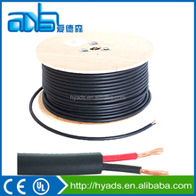 black pvc jacket 2 core round speaker cable