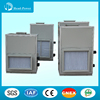 Multifunctional Air Handling Unit cost/prices hvac