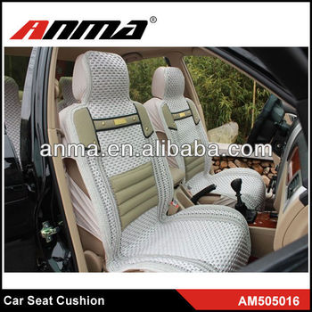 luxury car seat cushion dodge seat covers buy car seat cushion funny car seat covers cheap car. Black Bedroom Furniture Sets. Home Design Ideas