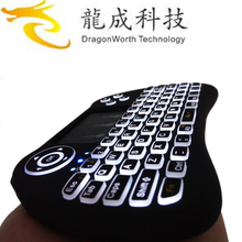 2017 China manufacturer direct supply H9 backlit air mouse 2.4G Wireless cheap wireless for sale remote control
