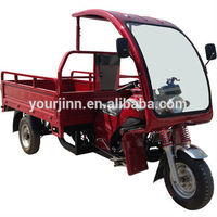 motorised 3 wheel motor tricycle with canopy
