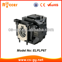 ELPLP67 / V13H010L67 Replacement Lamp with Housing for Epson EB-X14, EB-W02 , EB-X02, EB-S12 Projectors