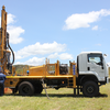 Audie A200-4 Water Well Drilling Rig