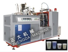 full automatic ice cream paper cup making machine