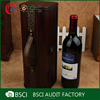 Gift box leather vintage portable wine carrier