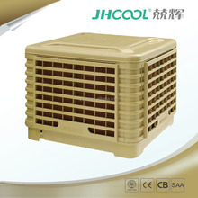 Small electric high speed popular in Middle East air conditioner