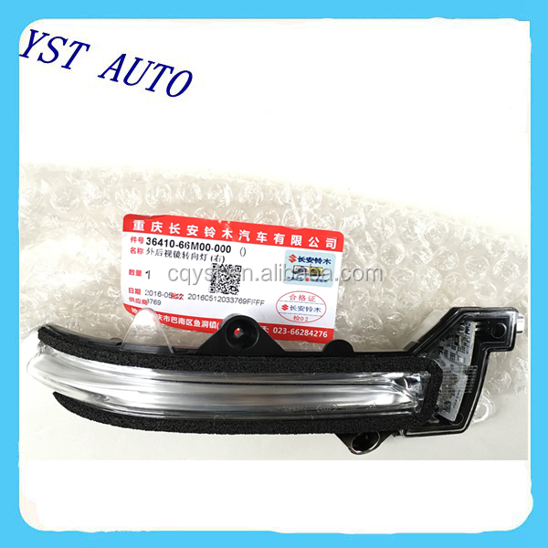 Auto rearview mirror turn signals,side mirror turn signals,side mirror light for suzuki vitara /suzuki s-cross