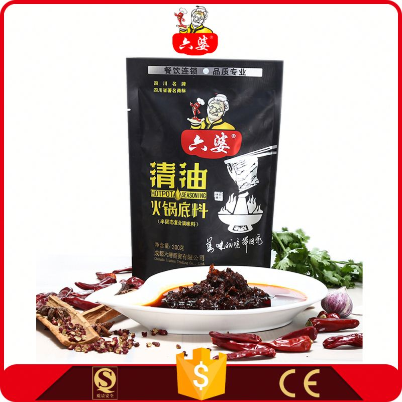 hot selling chilli paste industrial boiling pot broth seasoning