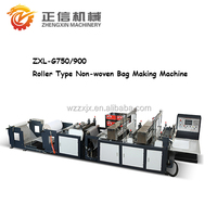 New Roller type non woven pillow bag making machine