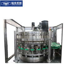 Automatic Canning Machine/machinery for soda water beer