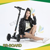 foldable carbon fiber two wheel electric scooter for sale