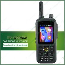 Professional 100 mile zello android walkie talkie ptt mobile phone TS-W2086A