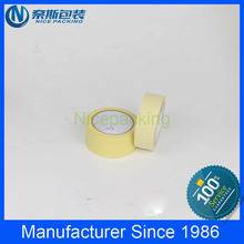 Strong Adhesion No Residue brown masking tape for painting with factory price