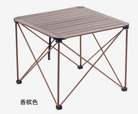 Naturehike Aluminium folding table small Camping picnic table outdoor table