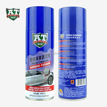Powerful deep cleaning car Pitch Cleaner Spray remove pitch