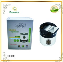 Holy Mini 8G Electronic arabic music mp3 high quality Quran Speaker With Wireless Control