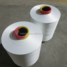 100% Polyester yarn DTY FDY 100D 600 TPM RW Polyester twisted yarn on dyed for weaving and sweing