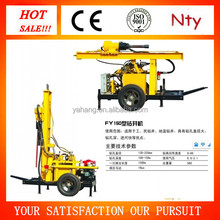 Strong Water well drill machine for sale! FY130 percussion trailer type hammer drilling rig