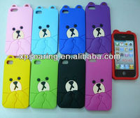 Lovey bear silicon case cover for iphone 4 4s