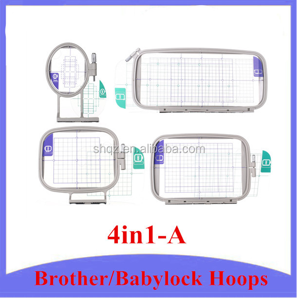 Embroidey hoop for Brother & Babylock machines, 4in1-A