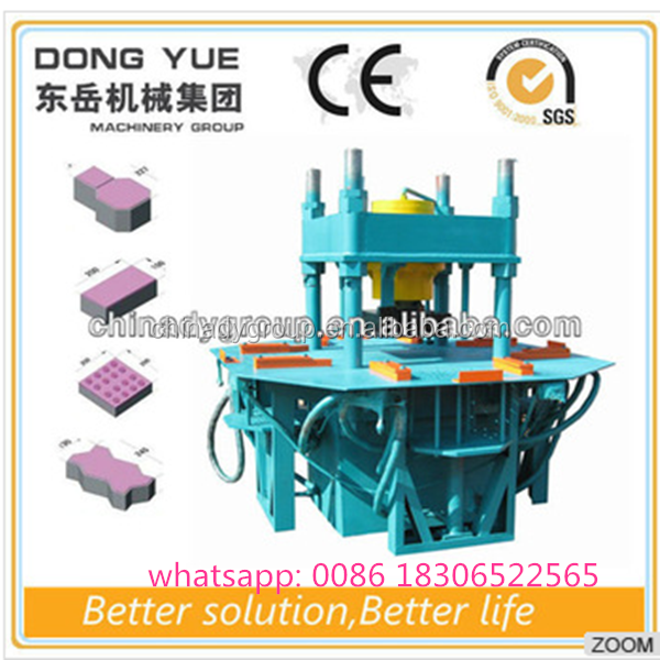 DY150T high technology concrete interlocking bricks making machine