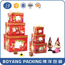 christmas box pack gifts
